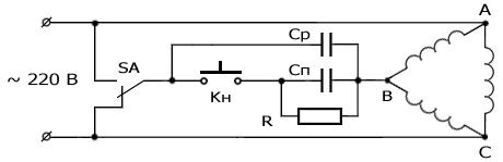 Подключение высокомощных устройств в однофазную сеть