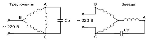 Схема подключения к однофазной сети 220 вольт