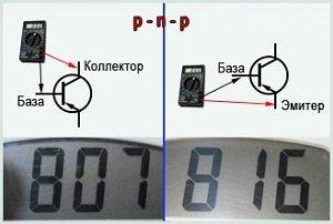 как проверить pnp транзистор мультиметром