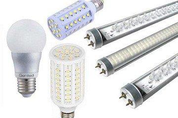 лампы светодиодные как выбрать
