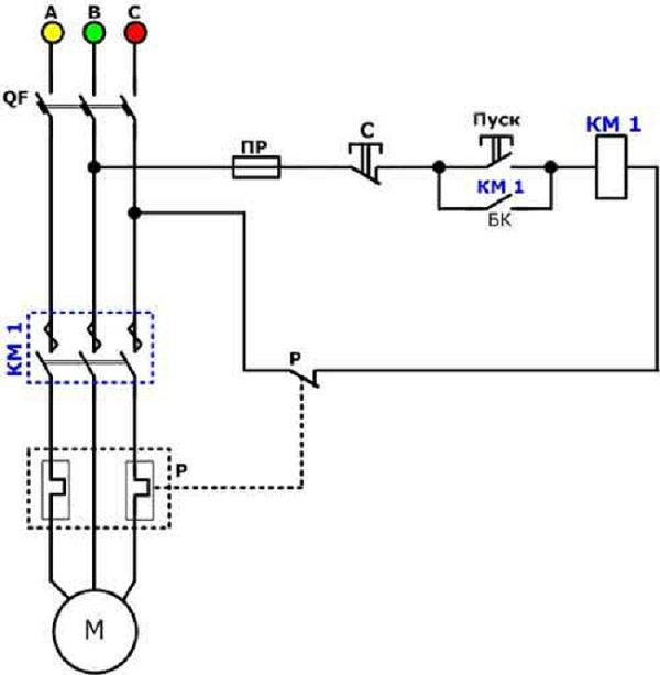 нереверсивная схема подключения магнитного пускателя