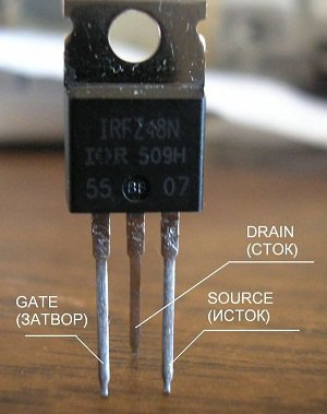 как проверить исправность полевого транзистора