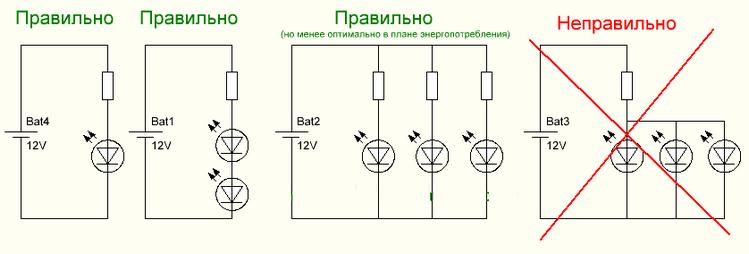 подключение светодиодов к резистору