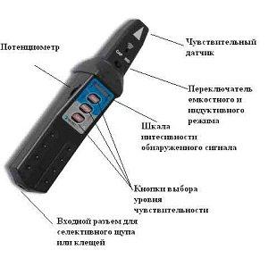 прибор обнаружения скрытой электрической проводки