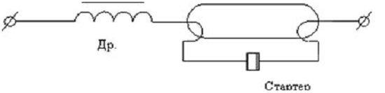 схема дросселя для люминесцентных ламп
