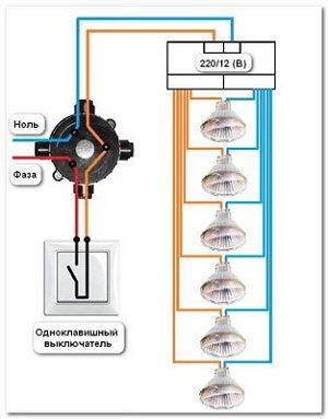 схема трансформатора для галогенных ламп