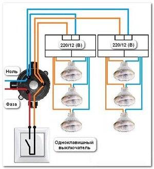 схема два трансформатора для галогенных ламп