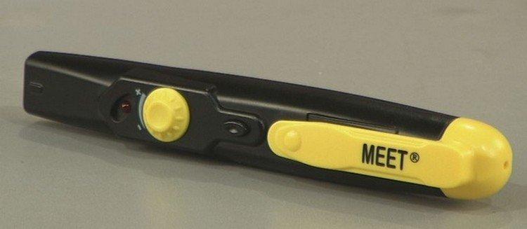 Многофункциональное устройство MS-258A бренда MEET