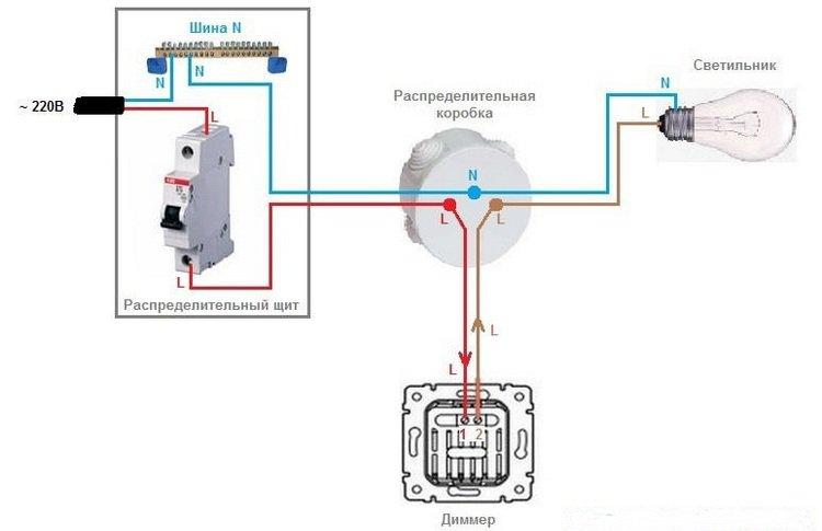 Схема установки и подключения прибора