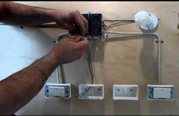 Управление электричеством из нескольких мест