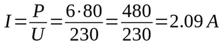 Уравнение, определяющее мощность