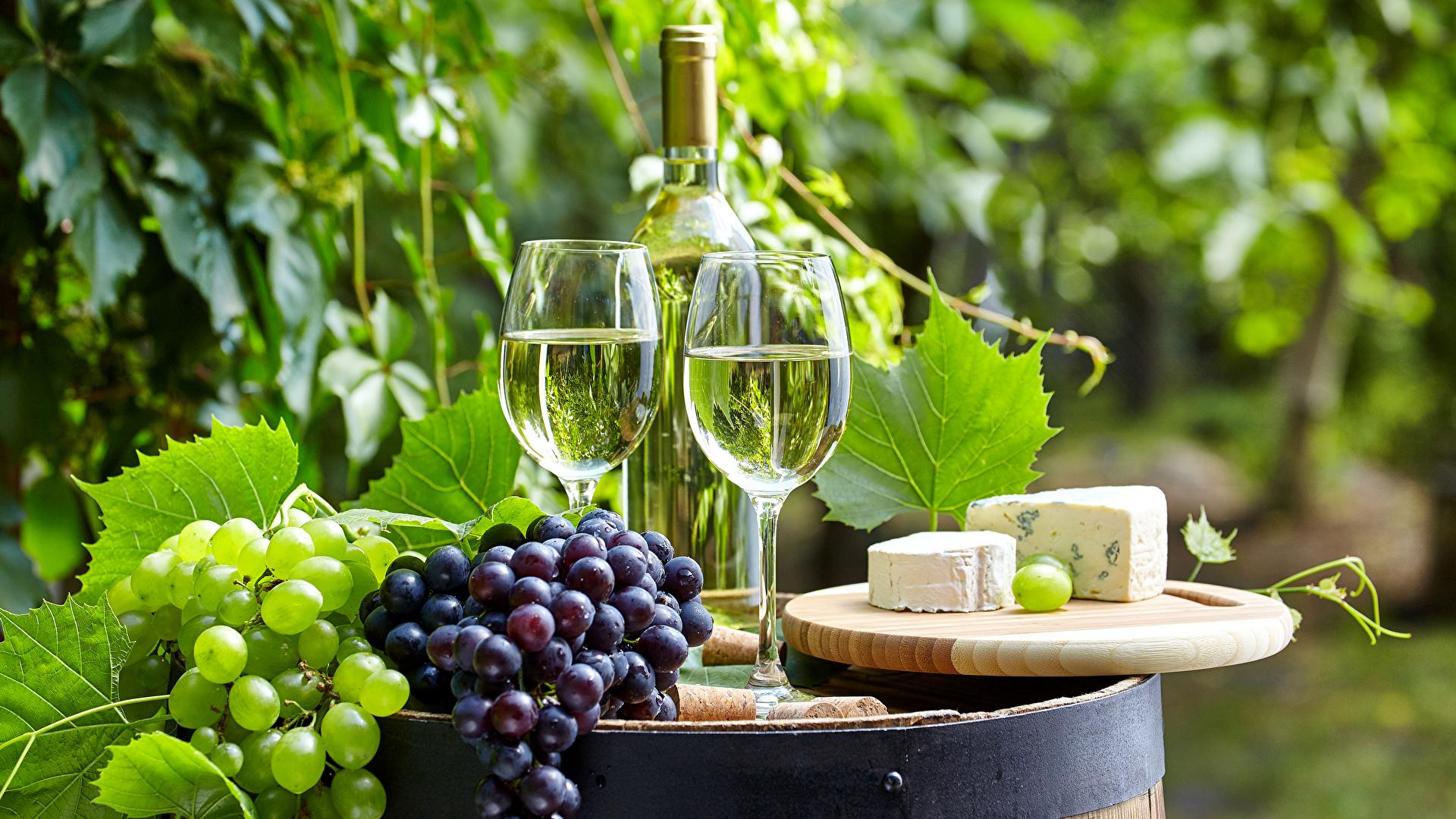 Розлив вина